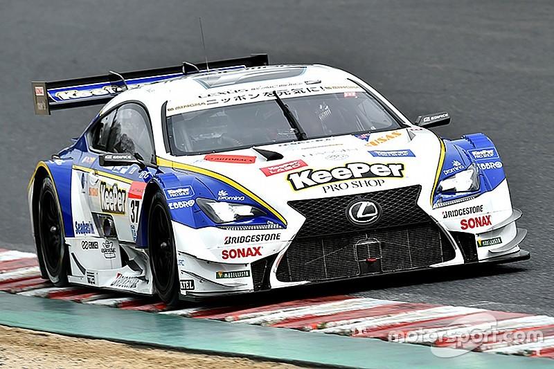Live Vidéo - Super GT à Fuji - Course