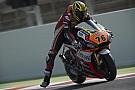 Forward Racing может остаться без поддержки Yamaha