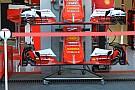 Ferrari: nuova ala anteriore senza gli upper flap