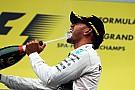 Hamilton consigue una victoria histórica