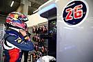 Le baquet Red Bull de Kvyat consolidé pour 2016