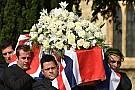 المئات يقدمون التعازي خلال جنازة جاستن ويلسون في إنكلترا