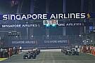 Проведение Гран При Сингапура под угрозой