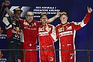 Vettel se llevó la victoria en Singapur y Hamilton abandonó