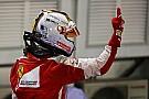 Stats - 42 victoires pour un Vettel toujours modeste