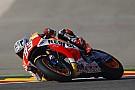 MotoGP西班牙阿拉贡站排位 马奎斯夺杆位后摔车