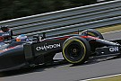 McLaren меняет спонсора