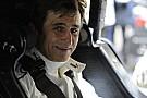 Дзанарди сядет за руль BMW M4 DTM