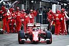 Raikkonen acredita em grande forma da Ferrari para 2016