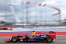 Horner verrast door sterk optreden Ricciardo