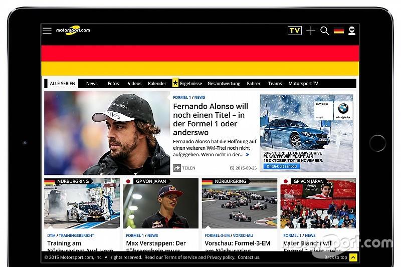موتورسبورت.كوم يطلق نسخته الإلكترونية الألمانية