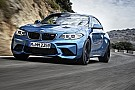 BMW dévoile officiellement la M2!