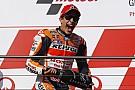 Marquez celebrates 50th career win with sensational final lap
