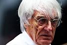 Экклстоун: Нельзя допустить, чтобы Ф1 стала чемпионатом инженеров
