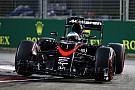 McLaren ressuscite ses boîtes de vitesses