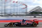 В Toro Rosso отказались от нового мотора Renault