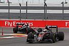 Баттон ожидает резкого прогресса от McLaren в 2017-м