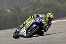 Yamaha le responde a Honda sobre el caso Márquez - Rossi