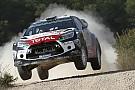 WRC finalises 2016 calendar as China gets slot