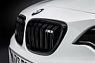 BMW M2 M Performance, se una M2 non basta