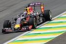 Red Bull подала заявку на участие в чемпионате 2016 года