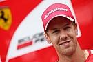 Vettel era