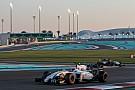 Grand Prix d'Abu Dhabi - 8 infos à connaître