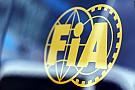 Galleria del vento, domani la decisione FIA
