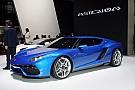 Lamborghini werkt aan uitzinnige supercar voor 100e verjaardag oprichter