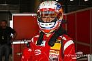 Китайский протеже Ferrari выступит в серии Toyota
