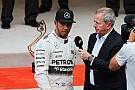Hamilton, a punto de imitar a Senna tras perder en Mónaco