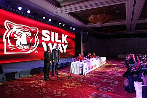 其他拉力赛 突发新闻 政府主导  2016丝绸之路拉力赛推介会在京举行