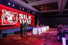 政府主导  2016丝绸之路拉力赛推介会在京举行