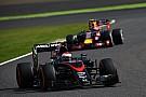 Ньюи считает McLaren-Honda угрозой для Red Bull в 2016-м