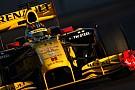 Cómo comprar un equipo de Fórmula Uno de 100 millones por solo una libra