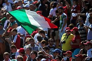 Формула 1 Слухи В Монце близки к подписанию нового семилетнего контракта с Ф1