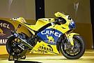 Галерея: эволюция мотоциклов Yamaha MotoGP