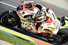 Yakhnich Motorsport приходит в MotoGP