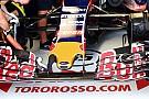 سيارة تورو روسو تنجح في اجتياز اختبارات التصادم