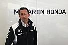 """Button: """"Nieuwe Honda-baas geeft McLaren een boost"""""""