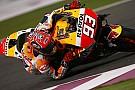 Onvoorspelbare motor oorzaak matige seizoenstart Marquez