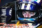 F1 proíbe pilotos de jogarem proteção de viseira na pista