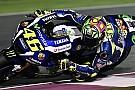"""Rossi lamenta não ter ido ao pódio: """"não tive velocidade"""""""