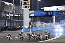 Организаторы MotoGP рассчитывают собрать 24 участника в 2017-м