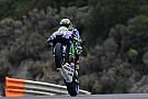 Randy Mamola: exibição genial de Rossi é recado para Yamaha