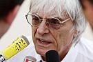Ecclestone: Bahreyn güçlü bir geleceğe sahip