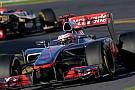 McLaren, F-Kanal'ın belirsizliğini korumasından rahatsız