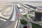 Bahreyn eski personelini yeniden işe aldı