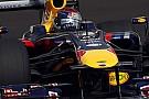 Vettel 2012'de hat-trick yapmak istiyor