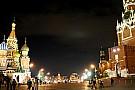 Rusya, Soçi'deki piste 200 milyon $ harcayacak